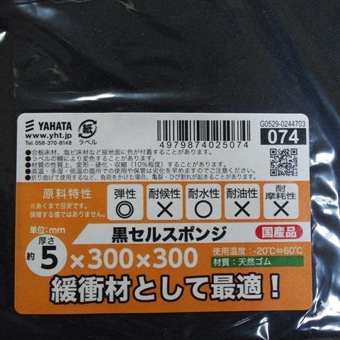 STY00380