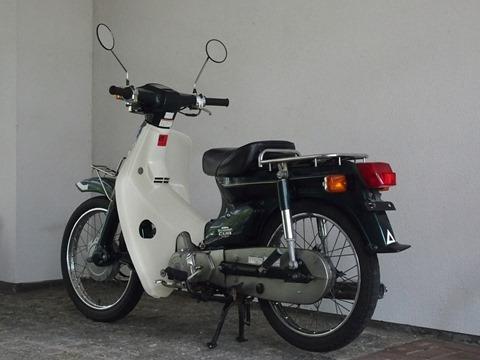 STY80083
