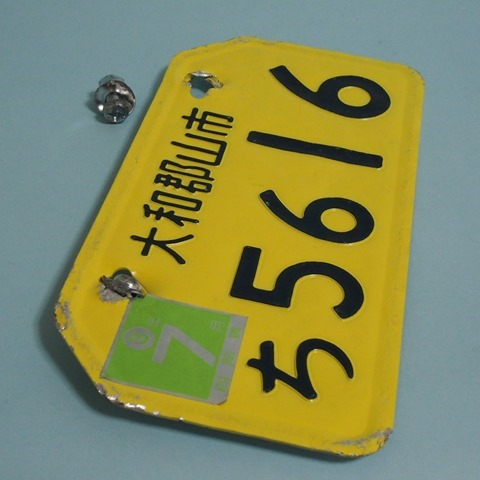 STY80086