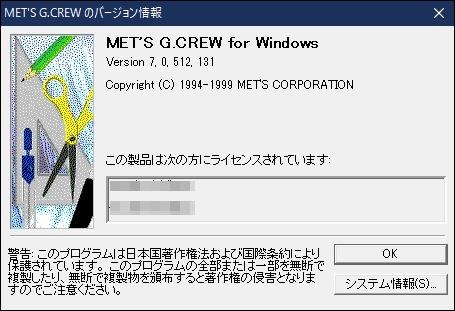gcrew