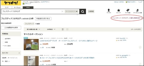 yahoo_gamen