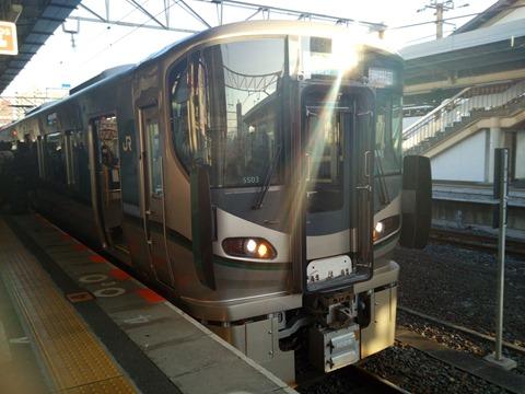 BV5500-191210-075401