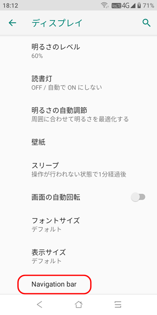 Screenshot_20191129-181255