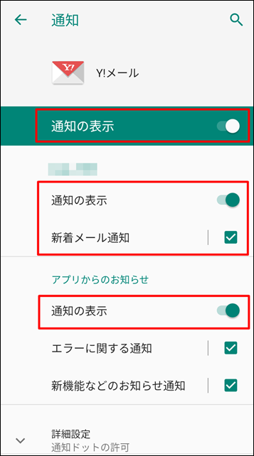 Screenshot_20191209-195625