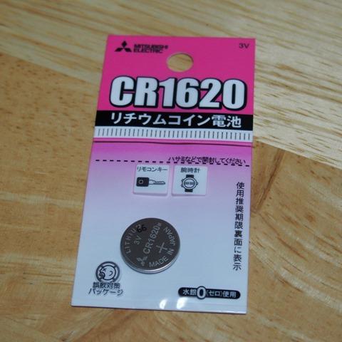 sty200113-001