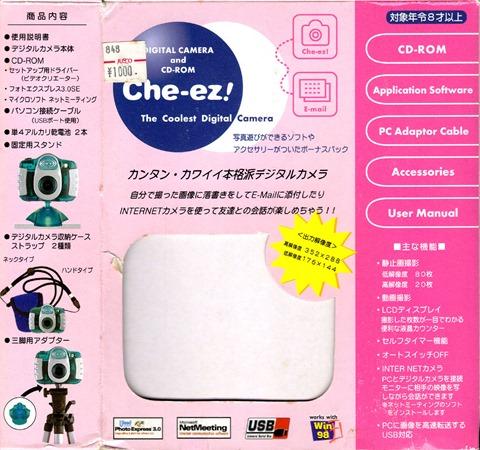 che-ez_01