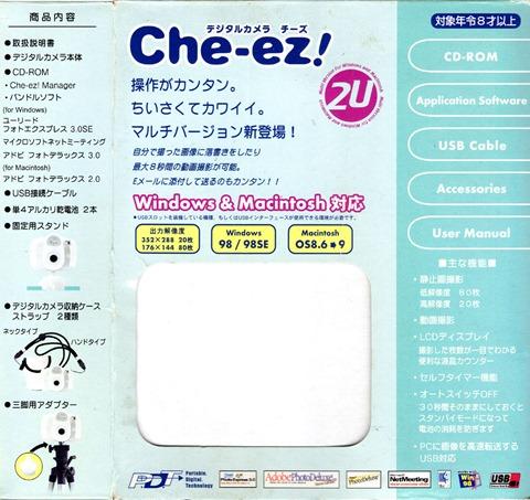 che-ez_03