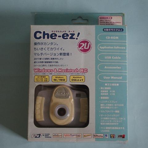 sty200318-019