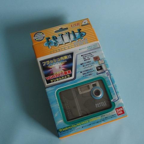 FSTYLE mini パッケージ