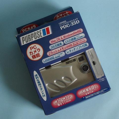 高木産業 PURPOSE PDC-35D パッケージ