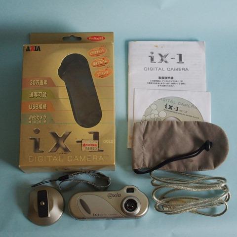 axia ix-1 付属品