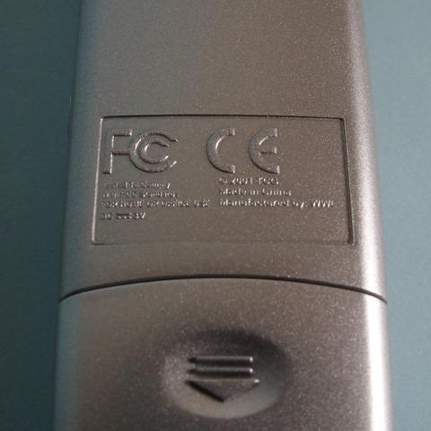 mach power SVX