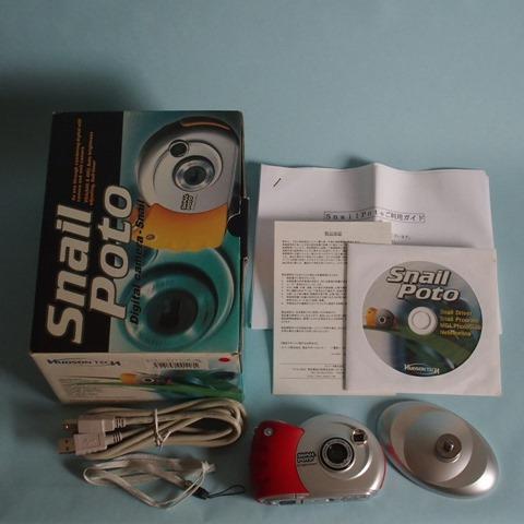 sty200515-022