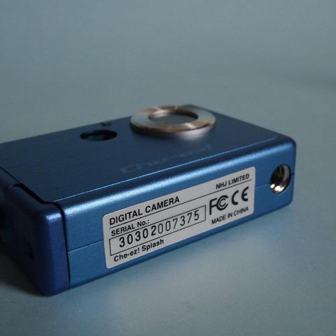 sty200525-008