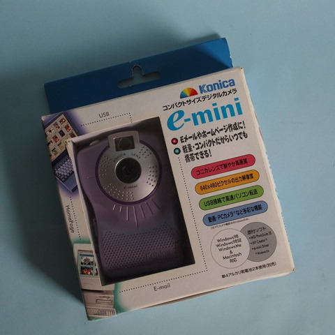 コニカ e-miniのパッケージ