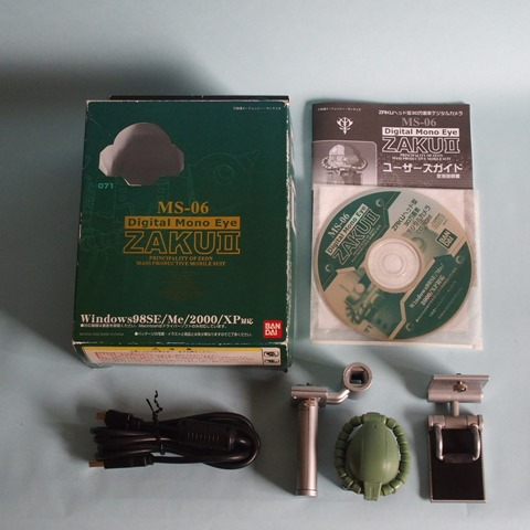 sty200527-012