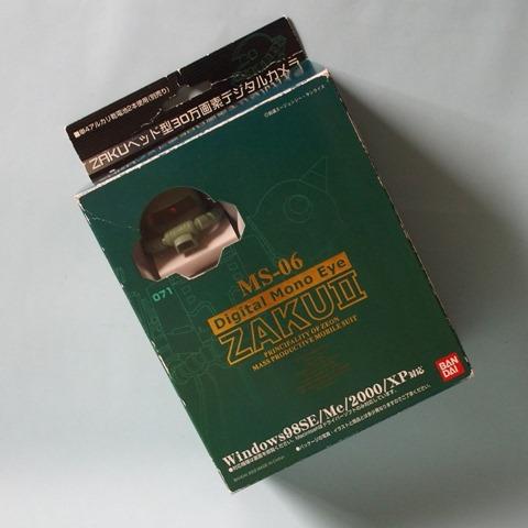 sty200527-013