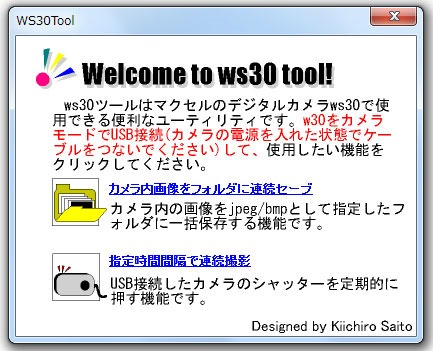 ws30_soft02