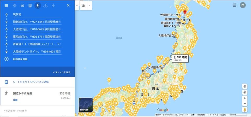 route_googlemap