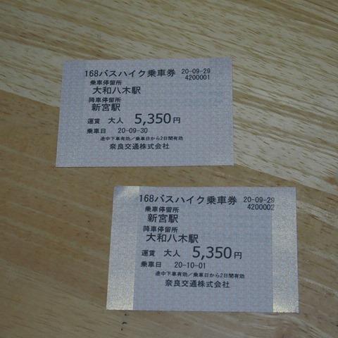 sty200930-001