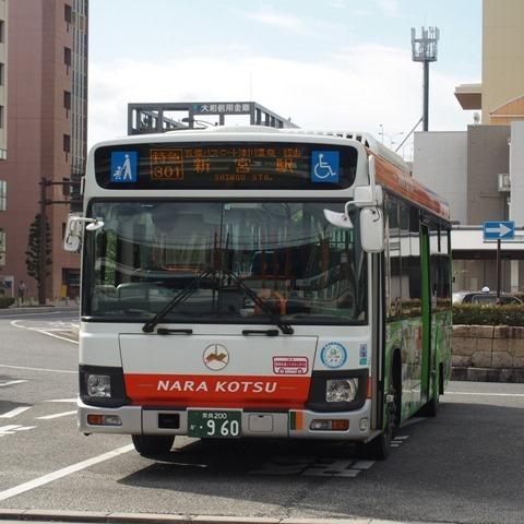 八木新宮線、最長路線バス