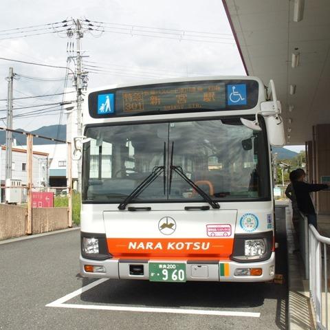 sty200930-018