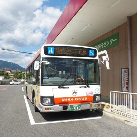 sty201001-023